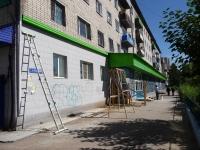 Чита, улица Угданская, дом 18. многоквартирный дом