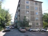 Чита, улица Угданская, дом 26. многоквартирный дом