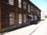 Chita, Ugdanskaya st, house 30. Apartment house