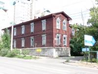 Chita, Ugdanskaya st, house 38. office building