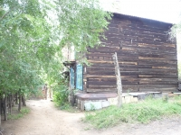 赤塔市, Ugdanskaya st, 房屋 50А. 公寓楼