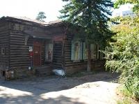 Чита, улица Угданская, дом 13. офисное здание