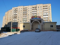Chita, Petrovsko-Zavodskaya st, house 54. Apartment house