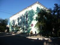 赤塔市, 法院 Арбитражный суд Забайкальского края, Vystavochnaya st, 房屋 6