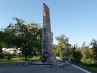 赤塔市, 纪念碑 Воинам-афганцамVystavochnaya st, 纪念碑 Воинам-афганцам