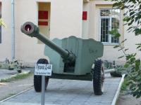 Чита, монумент Пушка Д-44улица Выставочная, монумент Пушка Д-44
