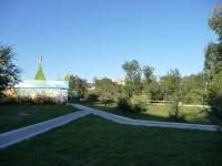 Чита, парк