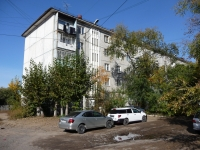 Chita, Gayusan st, house 16. Apartment house