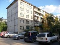 赤塔市, Instrumentalnaya st, 房屋 10. 公寓楼