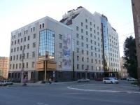 """赤塔市, 写字楼 """"Монблан"""", Kostyushko-Grigorovich st, 房屋 5"""