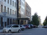 """Чита, офисное здание """"Монблан"""", улица Костюшко-Григоровича, дом 5"""