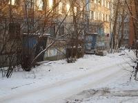 Чита, Матвеева ул, дом 34