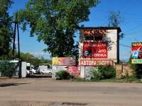 Чита, Геодезическая ул, дом 19