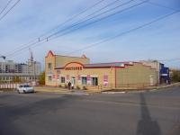 Чита, Белорусская ул, дом 7
