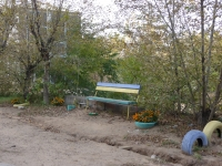 Чита, Белорусская ул, дом 23