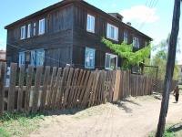 Чита, Белорусская ул, дом 24