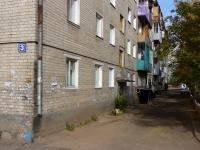 Чита, Украинский б-р, дом 3