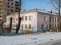 Чита, Крупской ул, дом 9