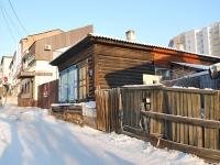 Chita, st Nikolay Ostrovsky, house 12. Private house