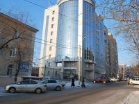 Chita, st Nikolay Ostrovsky, house 15А. office building
