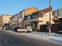 Chita, st Nikolay Ostrovsky, house 16. multi-purpose building