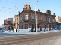 Chita, st Nikolay Ostrovsky, house 33. laboratory