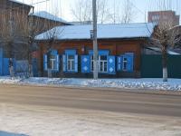 Chita, Nikolay Ostrovsky st, house 35. Private house