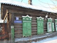 Chita, st Nikolay Ostrovsky, house 39. Private house