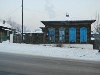 Chita, st Nikolay Ostrovsky, house 42. Private house