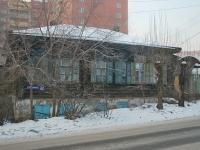 Чита, Николая Островского ул, дом 47