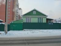 Чита, Николая Островского ул, дом 51