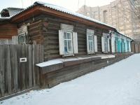 Чита, Николая Островского ул, дом 59