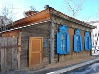 Chita, st Nikolay Ostrovsky, house 18. Private house