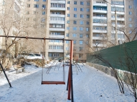 Chita, st Nikolay Ostrovsky, house 15. Apartment house