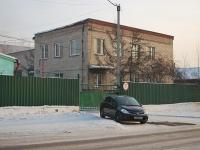 Чита, Фрунзе ул, дом 34