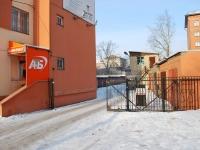 Чита, Петровская ул, дом 26