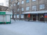 Чита, Петровская ул, дом 35
