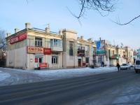 Чита, Петровская ул, дом 40