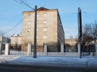 Чита, Петровская ул, дом 42