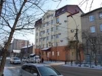 Чита, Петровская ул, дом 43