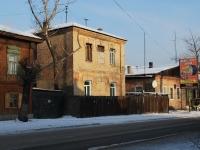 Чита, Петровская ул, дом 25