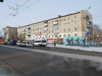 Чита, Комсомольская ул, дом 105