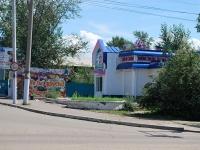 Чита, Комсомольская ул, дом 60