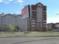 Чита, Крымская ул, дом 10