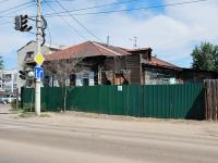 Чита, Крымская ул, дом 2
