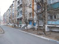 Чита, Шевченко ул, дом 21