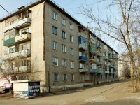Chita, Tekstilshchikov st, house 5. Apartment house