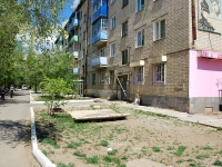 Chita, Tekstilshchikov st, house 5. Apartment house