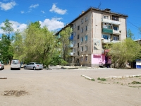 赤塔市, Tekstilshchikov st, 房屋 5. 公寓楼