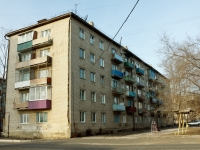 Chita, Tekstilshchikov st, house 6. Apartment house